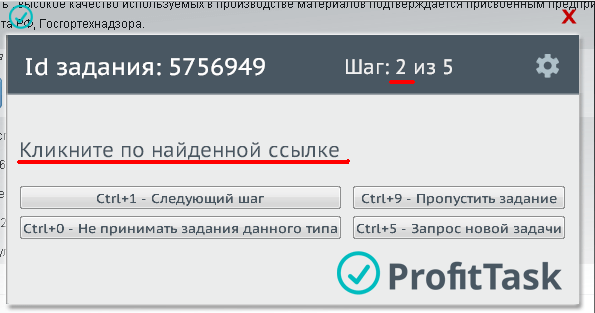 ProfitTask03