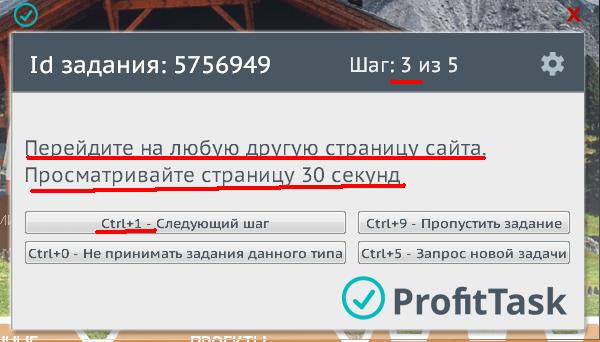 ProfitTask04