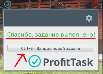 ProfitTask07