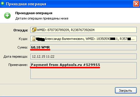 Обман интернет-казино — Википедия