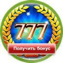bonus777